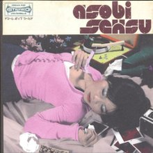 Asobi_seksu__asobi_seksu